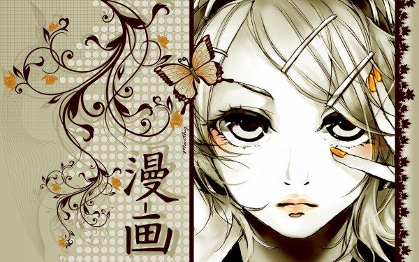 Wallpaper Otaku !