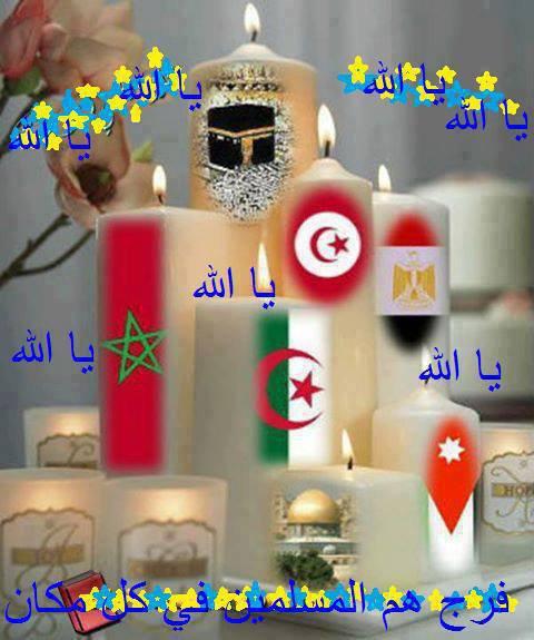 صح عيدكم وكل عام وأنتم بألف خير...