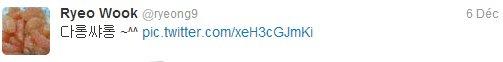 06'12'2013 : Mise à jour du twitter de Ryeowook