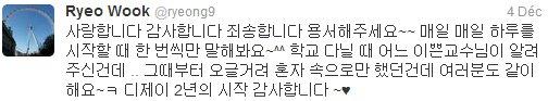 04'12'2013 : Mise à jour du twitter de Ryeowook