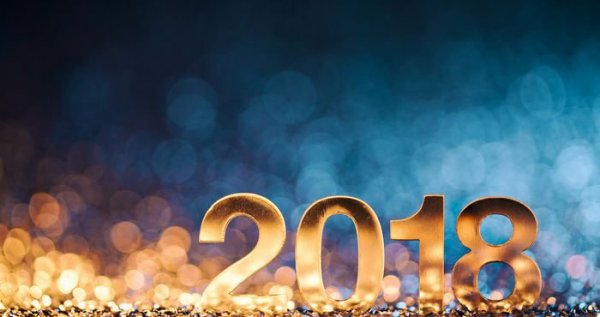 2018 bonne année /que dieu fasse ...