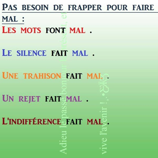 PAS BESOIN