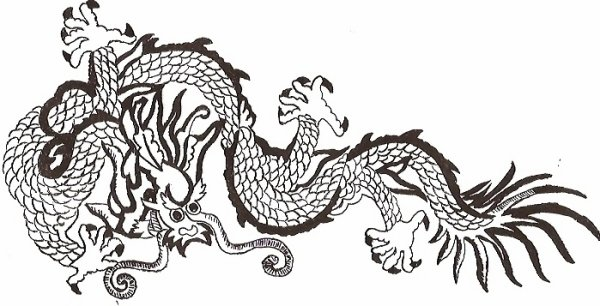 Dragon chinois encre de chine mon bric brac dessin - Dessins dragons chinois ...