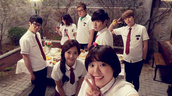 Kang ha Neul Kim Ji Won datant