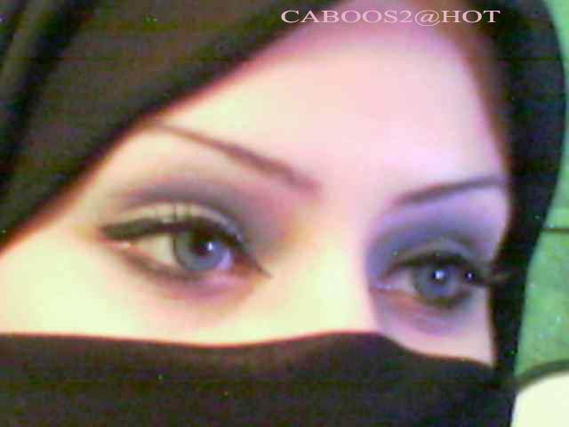 Blog de houyam900