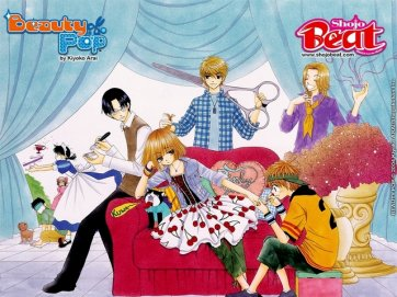 Beauty Pop, de Kiyoko Arai (tomes 1 à 3)