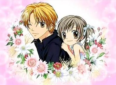 Aishiteruze Baby (Babe My Love).