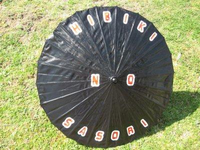 "ombrelle "" hibiki no sasori """