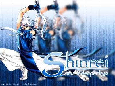 N°9 shinrei