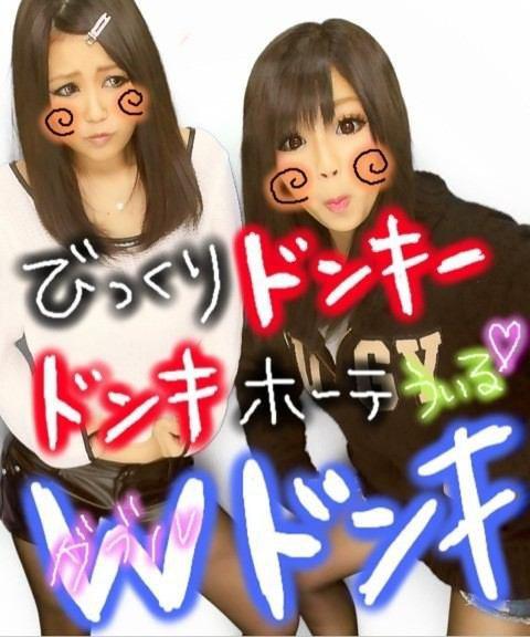とのプリクラ エイミーちゃん〜♡(≧∇≦)