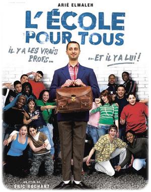 L'école pour tous (2006)