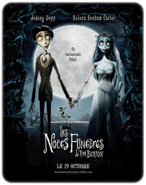 Les noces funèbres (2005)