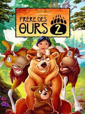 Frère des ours 2 (2009)