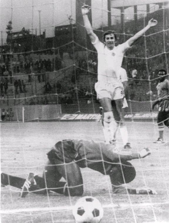Maillot Yougoslavie année 1972