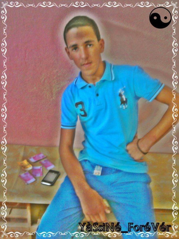 ياسين فوريفر 2013