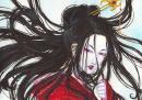Photo de coeur-de-geisha