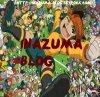 inazuma-blog