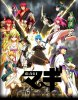 Magi : The Kingdom of Magic