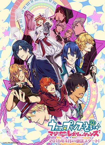 Uta no prince sama maji love revolution