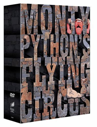 Monty Python's Flying Skyblog