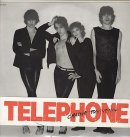 Photo de telephonemusique