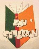 Photo de edu-cameroon