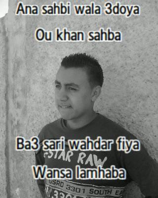bach ta3raf