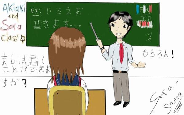 x Apprentissage du Japonais x