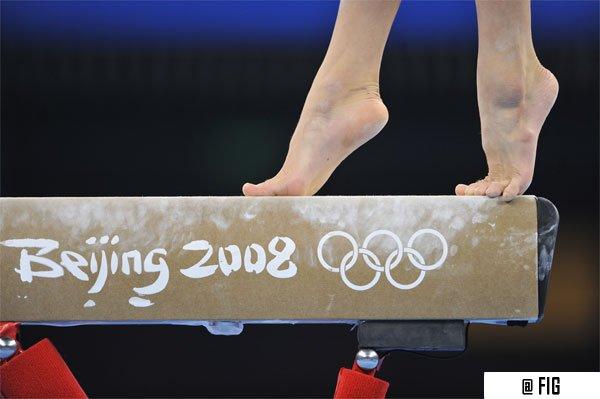 Je vous Souhaite la Bienvenue sur Gymnastii