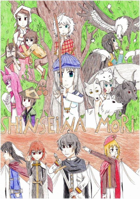 Synopsis de mon histoire Shinseina Mori