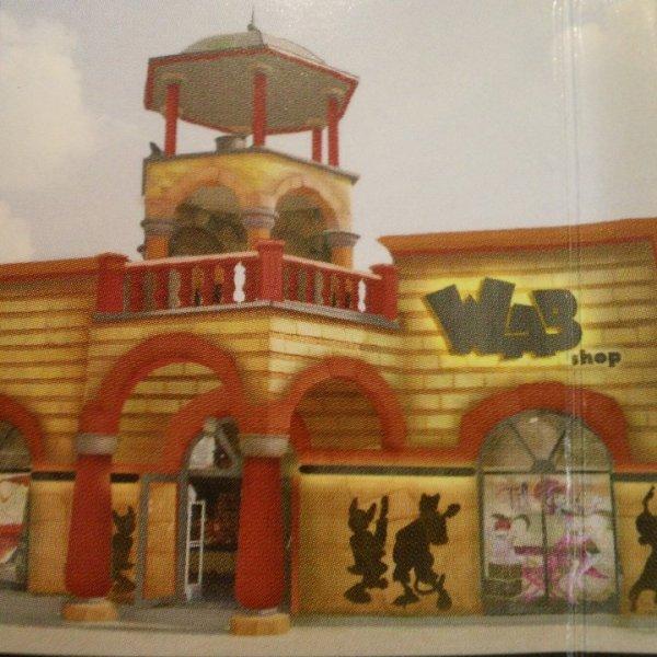 Concept arts de Walibi Belgium