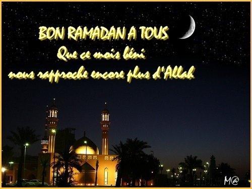 Mercredi c le Ramadan! Incha'Allah