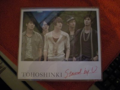 CD - DBSK Album : STAND BY U