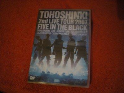 DVD - DBSK : Tour 2007