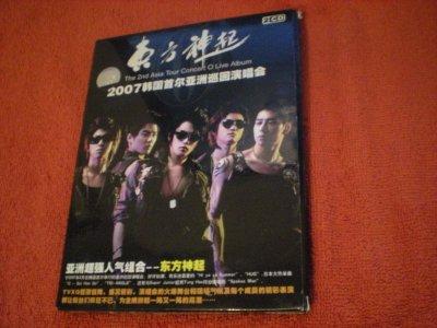DVD - DBSK : Concert 2007