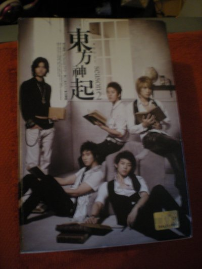 DVD - DBSK : Coffret Collector Season 2