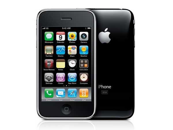 Guerre des brevets : Apple terrasse Samsung devant la justice américaine