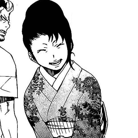 La famille Suguro