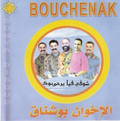 1988 CHOUFI FIA YA RHAM BOUK