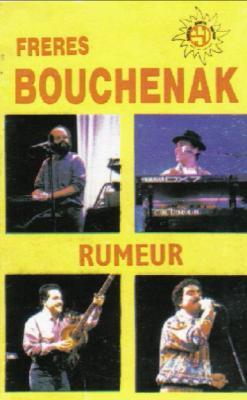 1989 RUMEUR