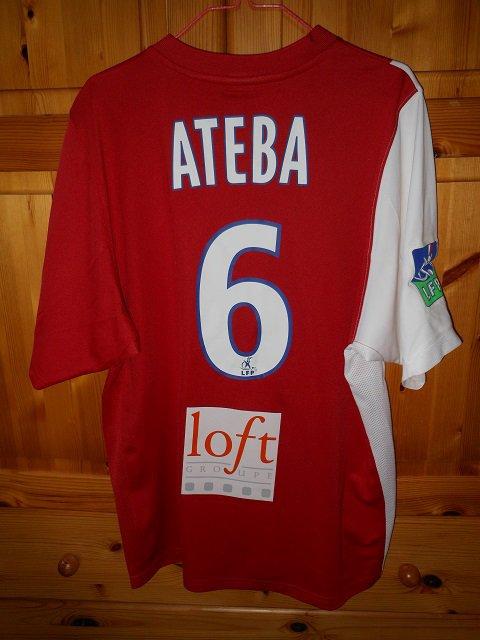 Jean Hugues Ateba 2007/2008