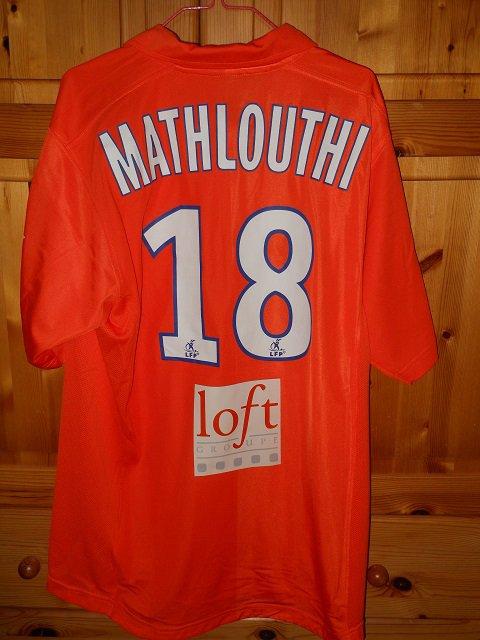 Ali Mathlouthi 2007/2008