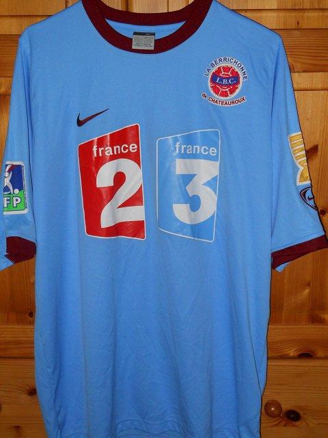 Eddy Viator, coupe de la ligue 2006/2007 (porté contre Strasbourg le 22/08/2006, 2ème tour)