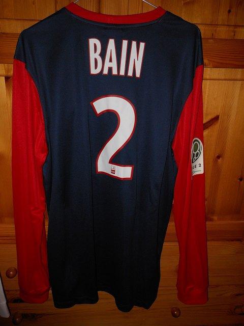 Denys Bain, 2014/2015