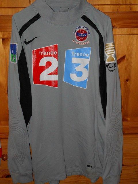 Fabien Debec, coupe de la ligue 2005/2006 (porté contre Brest le 20/09/2005, 1er tour)