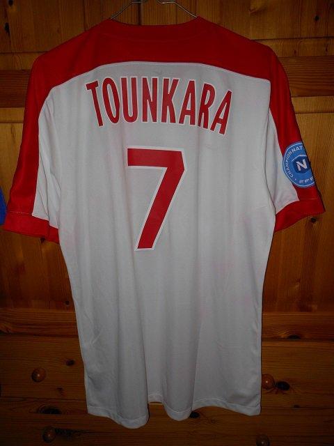 Oumare Tounkara, 2016/2017, porté à Boulogne le 19/08/2016
