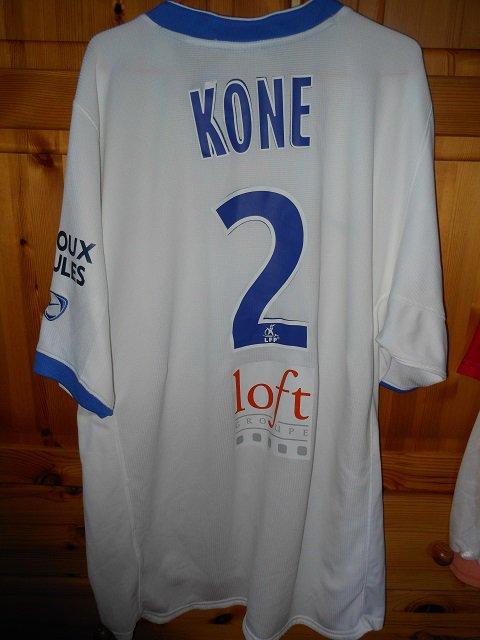 Lamine Koné, 2007/2008