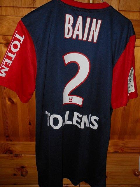 Denys Bain, 2014/2015, porté à Tours le 03/04/2015
