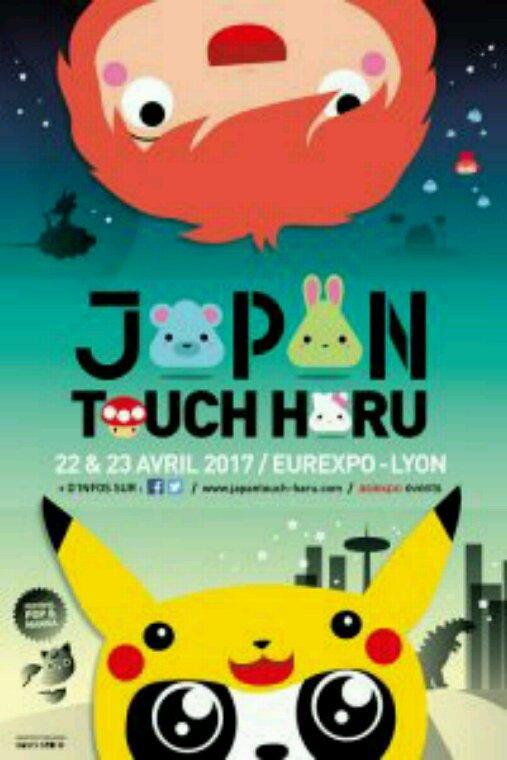 Annonce pour la Japan Touch Haru 2017!