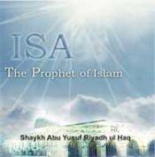 Jesús en el Islam (parte 1 de 3)